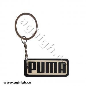 سرکلیدی PUMA